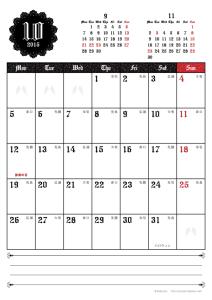 2015年10月|ゴシックカレンダー(縦1ヶ月/A4)