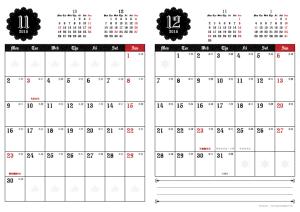 2015年11・12月|ゴシックカレンダー(縦2ヶ月/A4)
