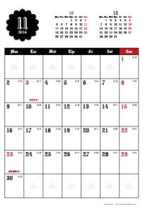 2015年11月|ゴシックカレンダー(縦1ヶ月/ポストカード)