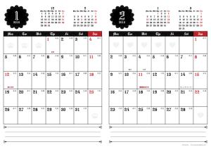 2015年1・2月|ゴシックカレンダー(縦2ヶ月/A4)