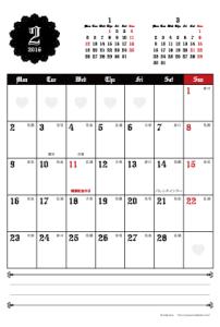 2015年2月|ゴシックカレンダー(縦1ヶ月/ポストカード)