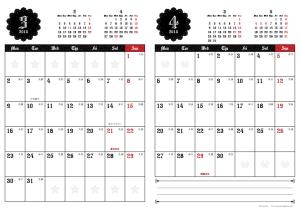 2015年3・4月|ゴシックカレンダー(縦2ヶ月/A4)