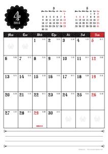 2015年4月|ゴシックカレンダー(縦1ヶ月/A4)
