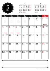 2015年5月|ゴシックカレンダー(縦1ヶ月/A4)