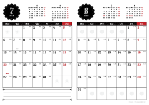 2015年7・8月|ゴシックカレンダー(縦2ヶ月/A4)