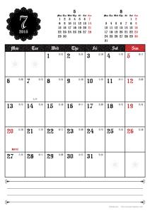 2015年7月|ゴシックカレンダー(縦1ヶ月/A4)