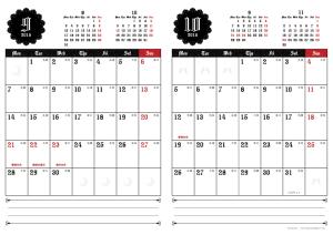 2015年9・10月|ゴシックカレンダー(縦2ヶ月/A4)