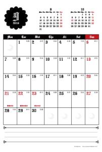 2015年9月|ゴシックカレンダー(縦1ヶ月/ポストカード)