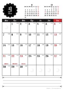 2015年9月|ゴシックカレンダー(縦1ヶ月/A4)