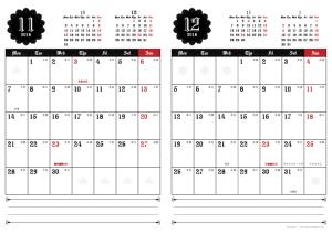 2016年11・12月|ゴシックカレンダー(縦2ヶ月/A4)