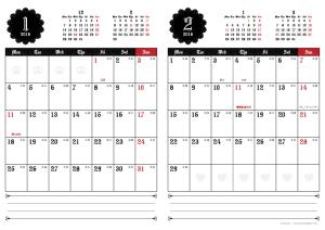 2016年1・2月|ゴシックカレンダー(縦2ヶ月/A4)