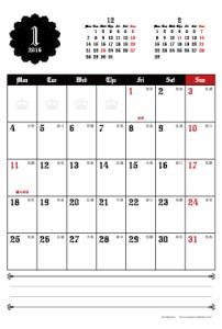 2016年1月|ゴシックカレンダー(縦1ヶ月/ポストカード)