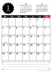 2016年1月|ゴシックカレンダー(縦1ヶ月/A4)