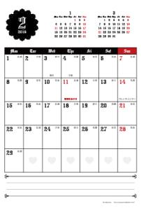 2016年2月|ゴシックカレンダー(縦1ヶ月/ポストカード)