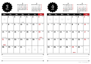 2016年3・4月|ゴシックカレンダー(縦2ヶ月/A4)