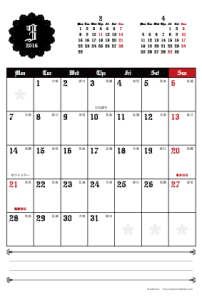 2016年3月|ゴシックカレンダー(縦1ヶ月/ポストカード)