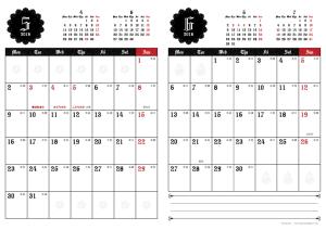 2016年5・6月|ゴシックカレンダー(縦2ヶ月/A4)