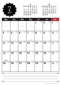 2016年7月|ゴシックカレンダー(縦1ヶ月/A4)