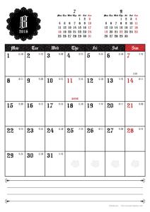 2016年8月|ゴシックカレンダー(縦1ヶ月/A4)