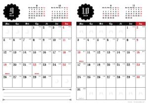 2016年9・10月|ゴシックカレンダー(縦2ヶ月/A4)