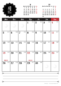 2016年9月|ゴシックカレンダー(縦1ヶ月/A4)