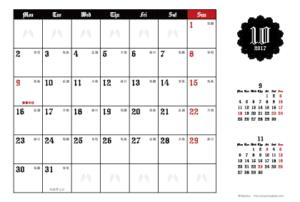 2017年10月|ゴシックカレンダー(横1ヶ月/ポストカード)
