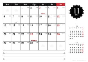 2017年11月|ゴシックカレンダー(横1ヶ月/A4)