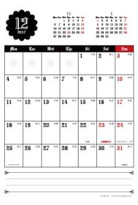 2017年12月|ゴシックカレンダー(縦1ヶ月/ポストカード)【無料ダウンロード】
