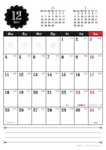 2017年12月|ゴシックカレンダー(縦1ヶ月/A4)