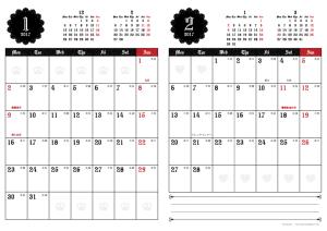 2017年1・2月|ゴシックカレンダー(縦2ヶ月/A4)