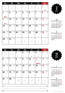 2017年1・2月|ゴシックカレンダー(横2ヶ月/A4)