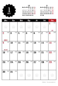 2017年1月|ゴシックカレンダー(縦1ヶ月/ポストカード)【無料ダウンロード】