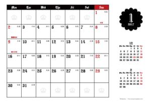2017年1月|ゴシックカレンダー(横1ヶ月/ポストカード)