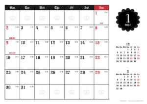 2017年1月|ゴシックカレンダー(横1ヶ月/A4)