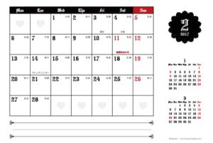 2017年2月|ゴシックカレンダー(横1ヶ月/ポストカード)
