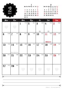 2017年2月|ゴシックカレンダー(縦1ヶ月/A4)