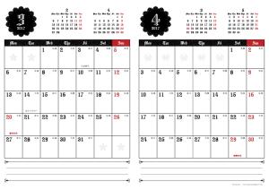 2017年3・4月|ゴシックカレンダー(縦2ヶ月/A4)