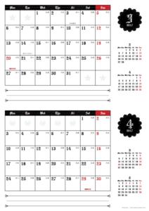 2017年3・4月|ゴシックカレンダー(横2ヶ月/A4)