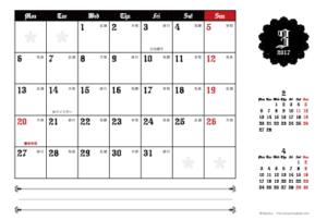 2017年3月|ゴシックカレンダー(横1ヶ月/ポストカード)