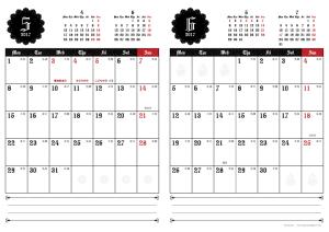 2017年5・6月|ゴシックカレンダー(縦2ヶ月/A4)