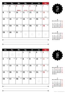 2017年5・6月|ゴシックカレンダー(横2ヶ月/A4)