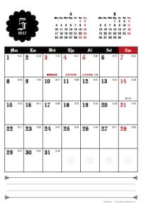 2017年5月|ゴシックカレンダー(縦1ヶ月/ポストカード)【無料ダウンロード】