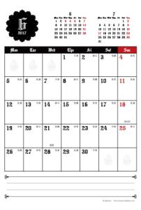 2017年6月|ゴシックカレンダー(縦1ヶ月/ポストカード)【無料ダウンロード】