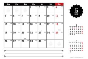 2017年6月|ゴシックカレンダー(横1ヶ月/ポストカード)
