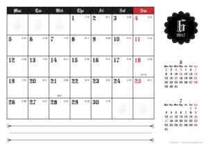 2017年6月|ゴシックカレンダー(横1ヶ月/A4)