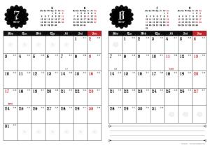 2017年7・8月|ゴシックカレンダー(縦2ヶ月/A4)