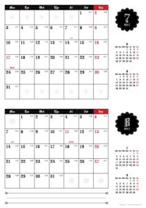 2017年7・8月|ゴシックカレンダー(横2ヶ月/A4)