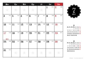 2017年7月|ゴシックカレンダー(横1ヶ月/A4)
