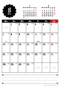 2017年8月|ゴシックカレンダー(縦1ヶ月/ポストカード)【無料ダウンロード】