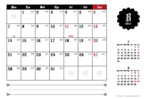 2017年8月|ゴシックカレンダー(横1ヶ月/ポストカード)